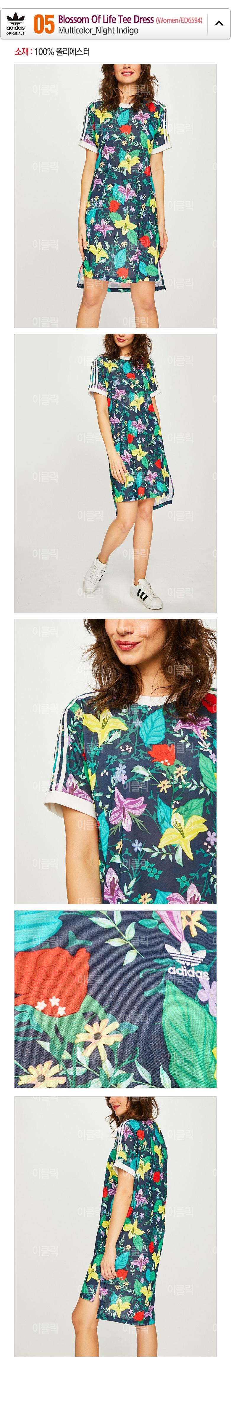 65 Adidas Original Trefoil Short Sleeve Tops Dresses Long