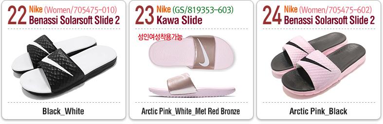 cf2f0161e512 52 Nike Slides Adidas Under Armour Sandals Men Women s - 11STREET