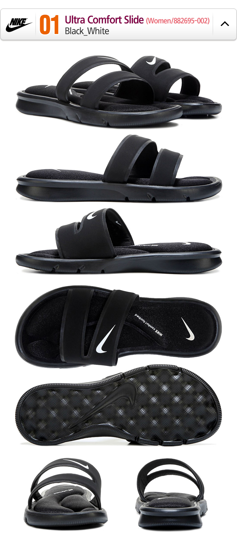 5be71d92097 52 Nike Slides Adidas Under Armour Sandals Men Women s - 11STREET