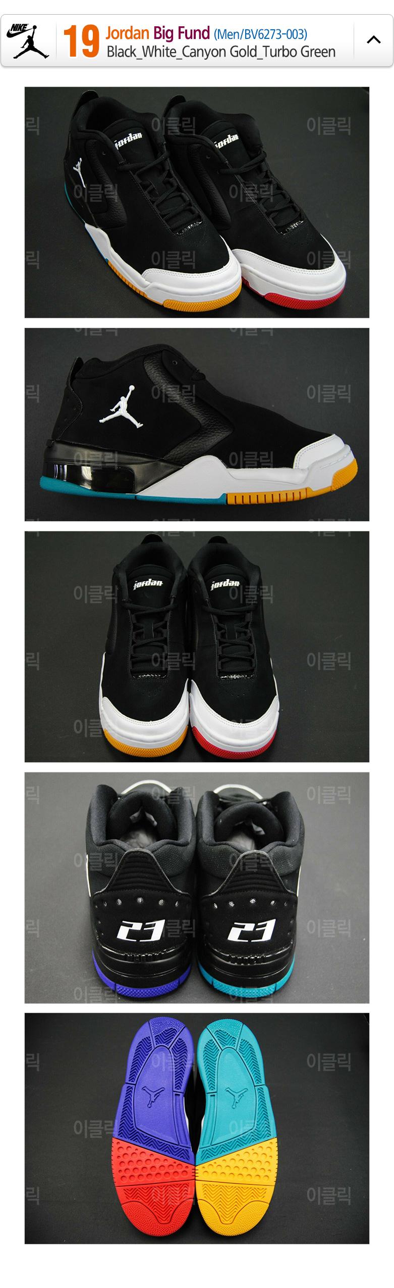 4255c45e6b1ff6 Nike  Air Jordan Sneakers Collection (Mens) - 11STREET