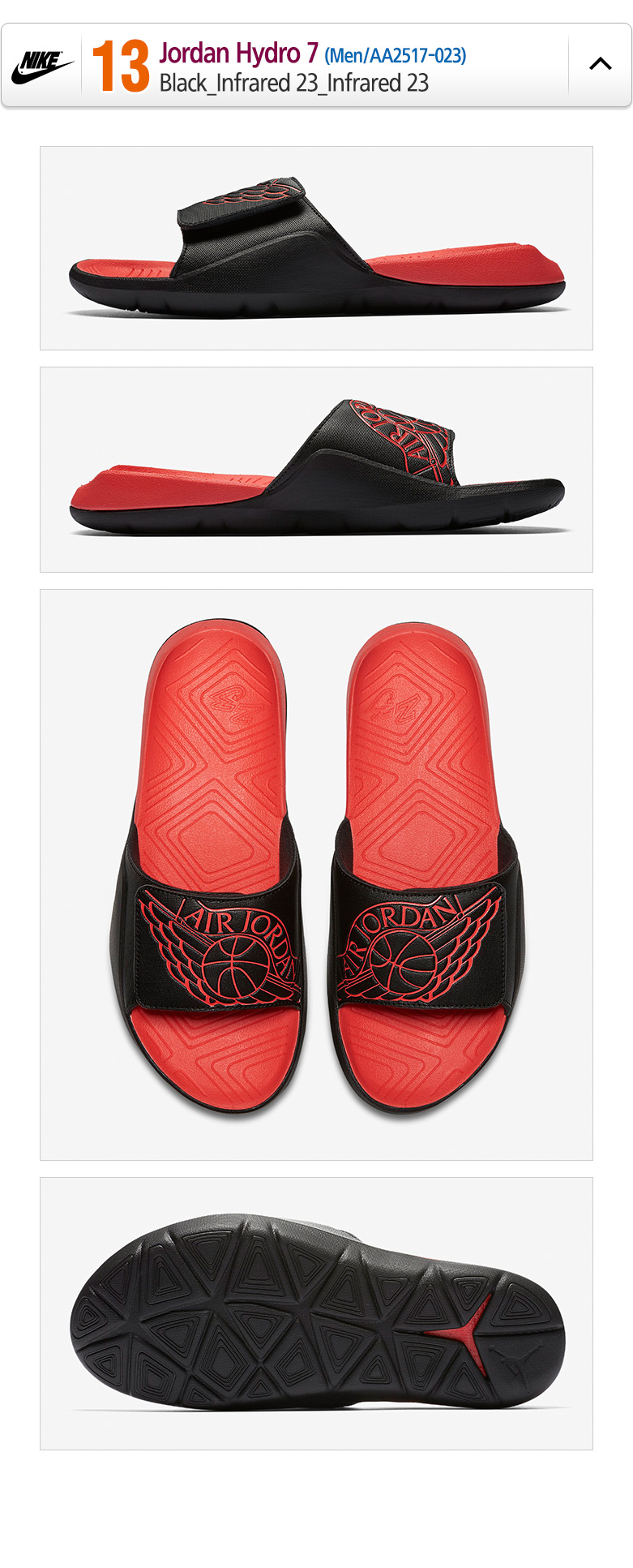 4eca0378f61cd 01 Nike Jordan Slides Hydro 7 6 Men Women s Couple - 11STREET