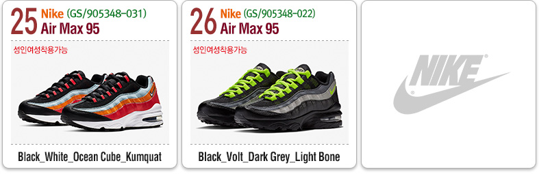 Nike Air Max 270 WWC Netherlands Grade School Shoes